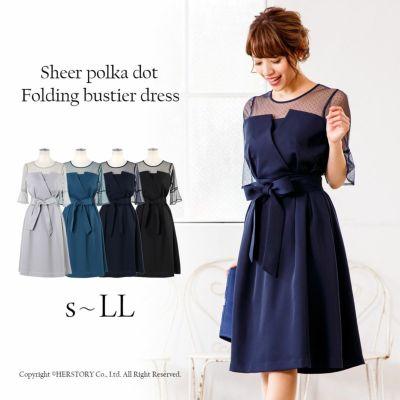 01ee71da2b4e5 ショートドレス
