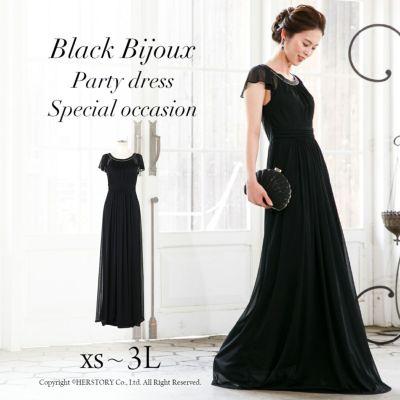 f24f35f113b95 ロングドレス